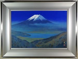 【送料無料】国府克 「遥か湖上富士」 日本画 12号 共シール