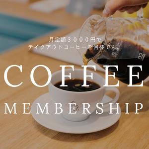 COFFEE MEMBERSHIP