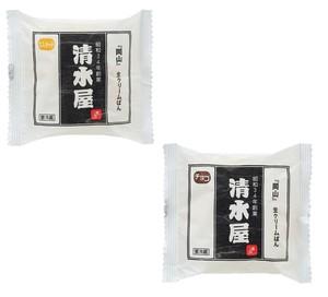 ④セット販売(カスタード・チョコ)生クリームパン・カスタード5個/チョコ5個 合計10個セット