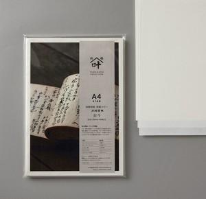 和紙コピーA4 自今 100枚入