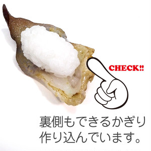 とり貝 にぎり 寿司 食品サンプル キーホルダー ストラップ