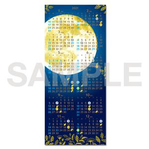 2021ムーンカレンダーポストカード 月と夜草