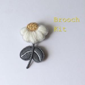 【 acou; 】刺繍ブローチキット Camomile カモミール