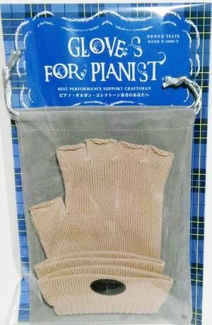 送料無料 M 手首への負担が気になる方へ 鍵盤奏者の演奏用手袋「TEATE®」 オールシーズン用