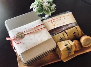 杏子のパウンドケーキと和栗の十三里