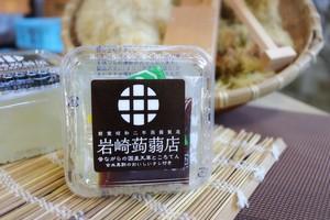 昔ながらの手づくり製法【国産天草ところてん】(玄米黒酢タレ)