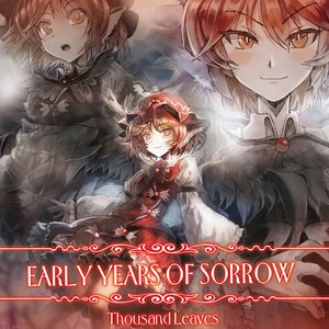 ☆再々入荷!☆THOUSAND LEAVES/EARLY YEARS OF SORROW(TIBA012)