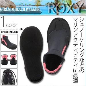TSA172751 ロキシー マリンシューズ キッズ 靴 海 マリンスポーツ ビーチ リゾート ブラック 黒 ピンク 16cm 18cm ROXY
