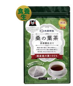 桑の葉茶 匠焙煎仕立て