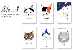 ポストカードセット 「キャット1」全6枚 / Sho.art Postcard Set [Cat 1]