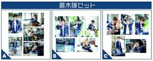 写真セット(5/27 蒼木陣×本田礼生イベント物販)