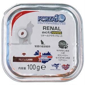 FORZA10 リナールアクティウェット (腎臓ケア)