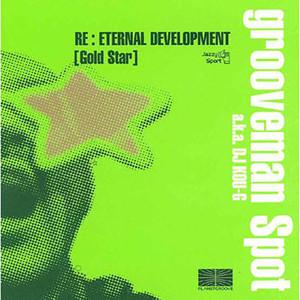 【CD】grooveman Spot a.k.a. DJ Kou-G - Re: Eternal Development (Gold Star)