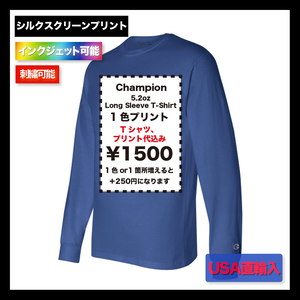 Champion Long Sleeve Tシャツ (品番CC8C)