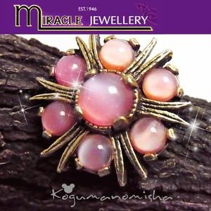 英国 MIRACLE★ピンク ムーングロウ カボッションガラス ケルティック ヴィンテージ ブローチ 1960s