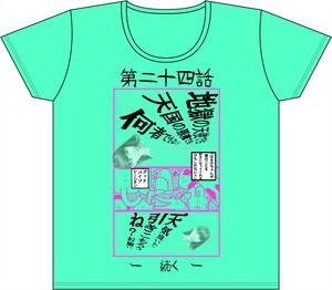 大場はるか 24th BIRTHDAY T 【予約締切9月26日12時】
