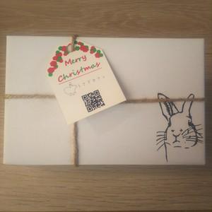 【期間限定販売12/23まで】クリスマスおやつセット