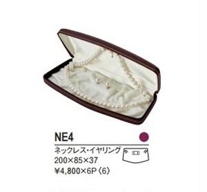 本革ケース パール用ネックレス・イヤリング2点セットケース6個入り NE-4