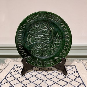 ハンガリー   グリーン バード柄の飾り皿