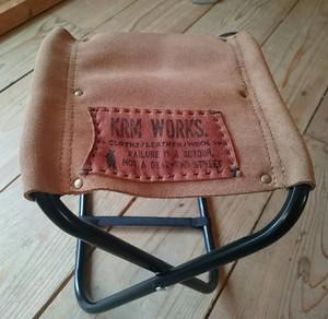 スウェードのレジャー椅子