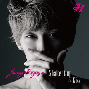 JH  Single Album「Shake it up / Kiss」