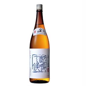 八海山 「越後で候」 青ラベル しぼりたて原酒  720ml