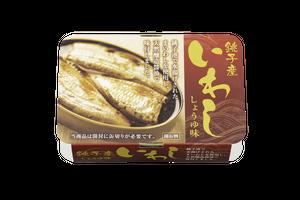 銚子産いわししょうゆ味 (スリーブ入り)(1缶)