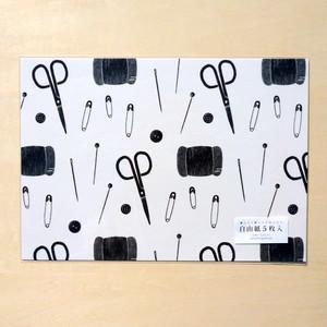 裁縫道具の自由紙