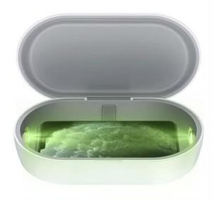 スマートフォン高速充電器 & UV紫外線殺菌消毒ボックス