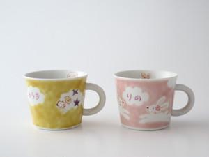 メェーメェー•ぴょんぴん 茶碗、マグセット(各)