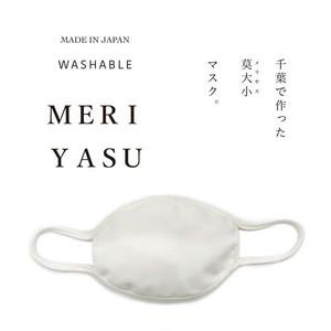 【メール便発送】 SUNNY NOMADO 莫大小マスク レギュラーサイズ メリヤスマスク PLANE WHITE ホワイト サニーノマド 日本製 MadeinJAPAN WASHABLE