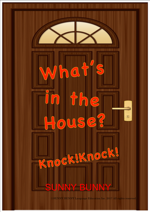 Book What's in the House? (PDFデータ)