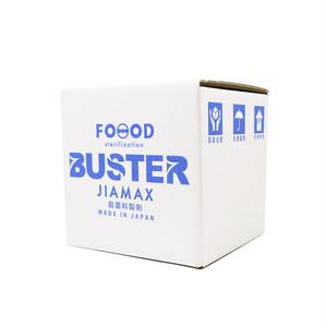 【送料込】JIAMAX 5リットル(税込)