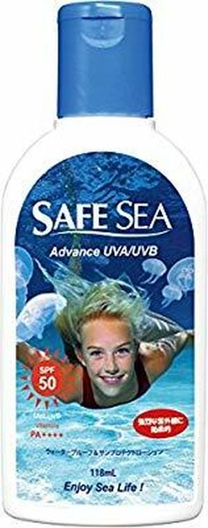 SAFE SEA 日焼止め クラゲよけ