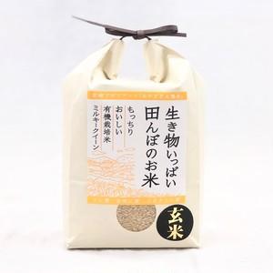 《新米》玄米2kg  有機ミルキークイーン