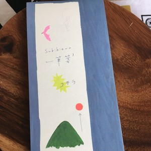 Subikiwaさんの一筆箋
