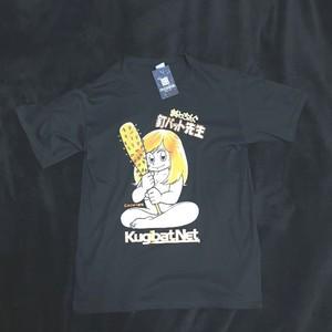 まいっちんぐ釘バット先生Tシャツ4色