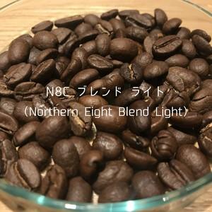 ノーザンエイトコーヒーオリジナルブレンド ライト
