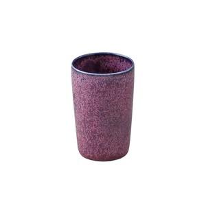 aito製作所 「翠 Sui」ミニ タンブラー ハナオカカップ 約110ml くわの実 美濃焼 288053