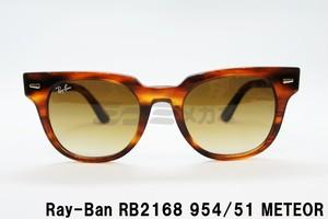 【正規取扱店】Ray-Ban(レイバン) RB2168 954/51 51サイズ METEOR メテオール ウエリントン