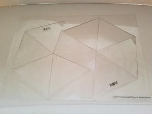 UOA中級ピラミッド型 1枚 ★600