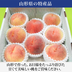 【MV米沢】山形県産白桃