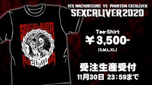 SEXCALIVER Tシャツ※受注生産【受付終了】