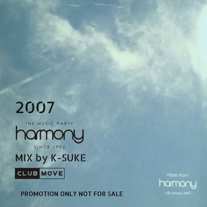 Vibes from Harmony 2007