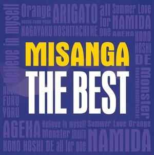 【CD】THE BEST