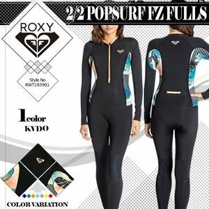 RWT192901ロキシー ウェットスーツ 水着 レディース フルスーツ POPSURF FZ FULLSUIT 新作 おしゃれ 夏 海 リゾート プレゼント ROXY