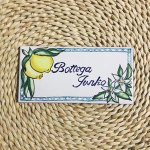 マヨリカ焼き オーダー表札 レモンとお花柄 サイズ変更可