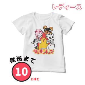 白Tシャツ 大人レディース ★サンサンキッズ大集合!★【送料無料】