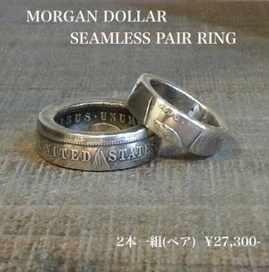 MORGAN DOLLAR SEAMLESS PAIR RING NW-010