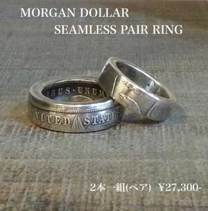 MORGAN DOLLAR SEAMLESS PAIR RING NW-010
